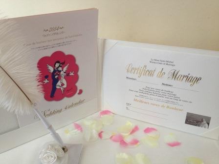 世界遺産モンサンミッシェルの「結婚承認証」