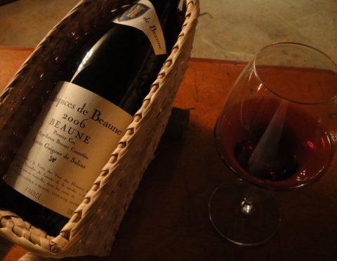 【2018年11月17日(土)】ボーヌワイン祭りと世界遺産ヴェズレー